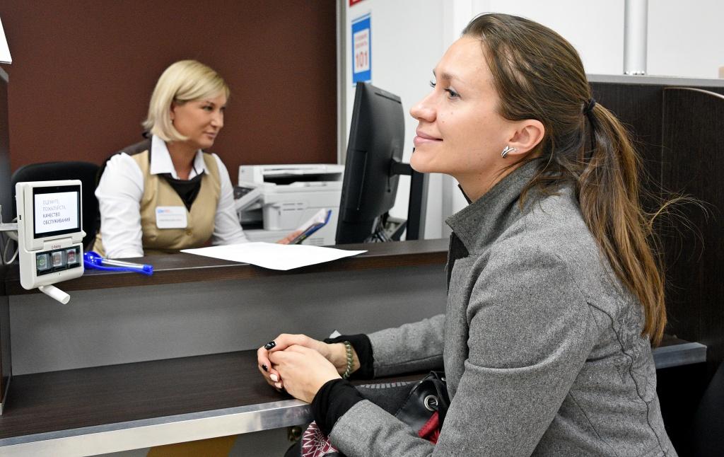 Около 24 тысяч москвичей трудоустроились через центр «Моя работа»